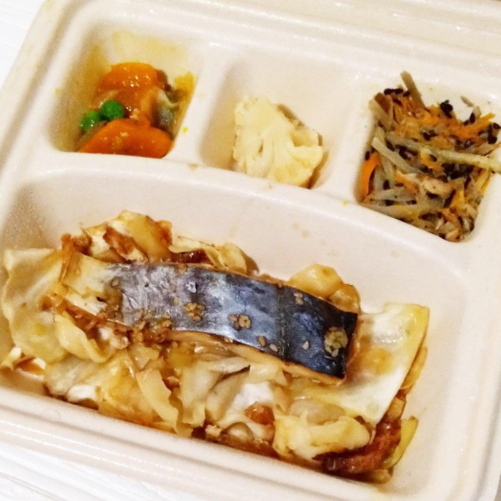 ナッシュnosh弁当【実食レビュー・口コミ】宅配ロカボ弁当8食分