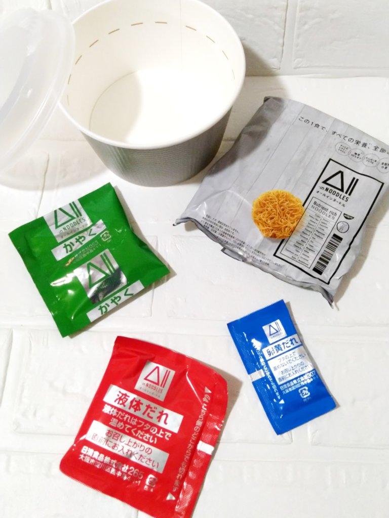 【日清の完全栄養食】オールインパスタ&ヌードルを実食レビュー!