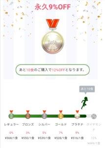 ナッシュ宅配弁当【実食レビュー・口コミ】第2弾!
