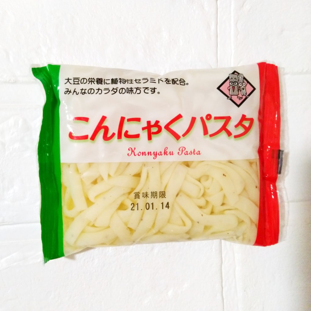 こんにゃく麺 パスタ【糖質0】こんにゃく専門店の濃厚豆乳パスタ