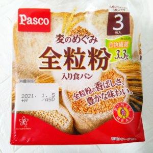パスコ全粒粉入り食パン