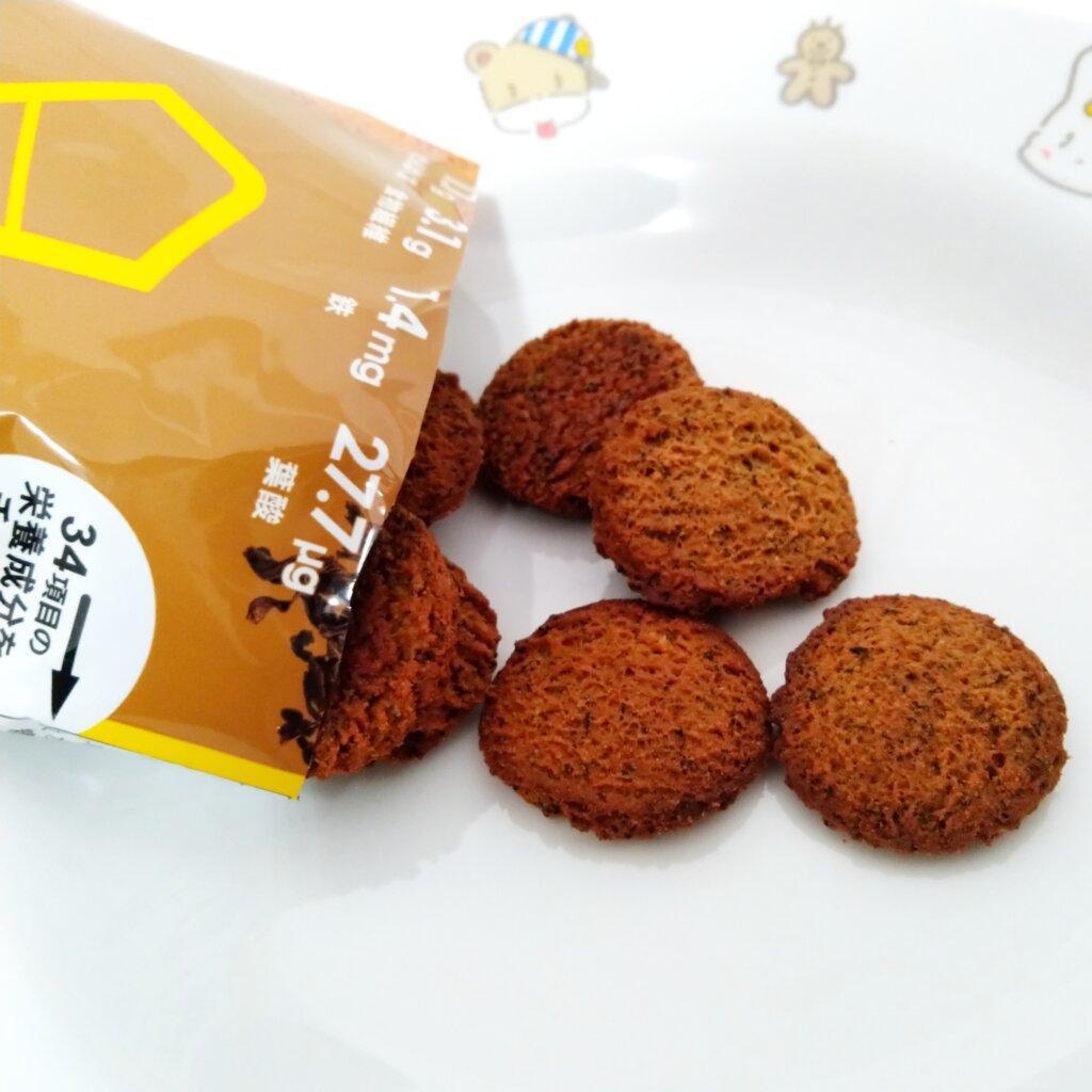 ベースクッキーアールグレイ